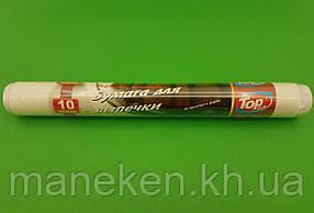 Папір для приготування страв (10м\38см )ТОР (біла) EUROstandart (Неповний метраж!) (1 рул)