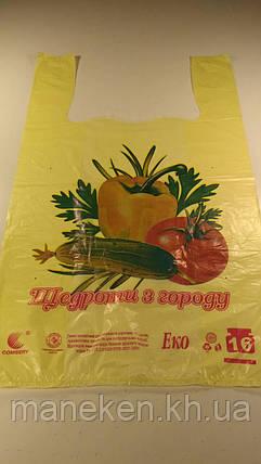 """Майка п\э (28*49) """"Эко Овощи"""" (250 шт), фото 2"""