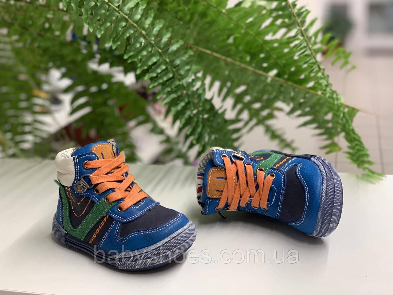 Демисезонные ботинки для мальчика,Солнце. р.21,РТ-6065-5А