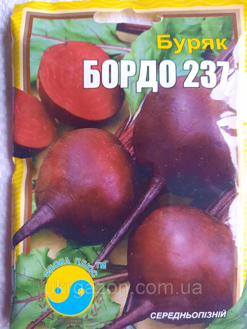 Буряк БОРДО 237  15грам ТМ Флора плюс