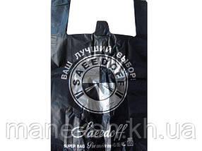"""Пакет 38х60 """"БМВ"""" Seedoff Premium (100 шт)"""