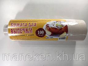 Папір для випічки (100м30см) (Х)(Неповний метраж!) (біла) (1 рул)