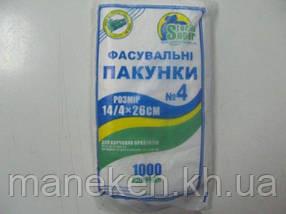 Фасувальний пакет №4 (14х26) (1000шт) Супер Торба (1 пач.)