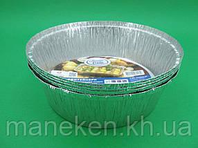 Алюмінієвий Контейнер круглий 1440мл Т546І 5шт (1 пач.)