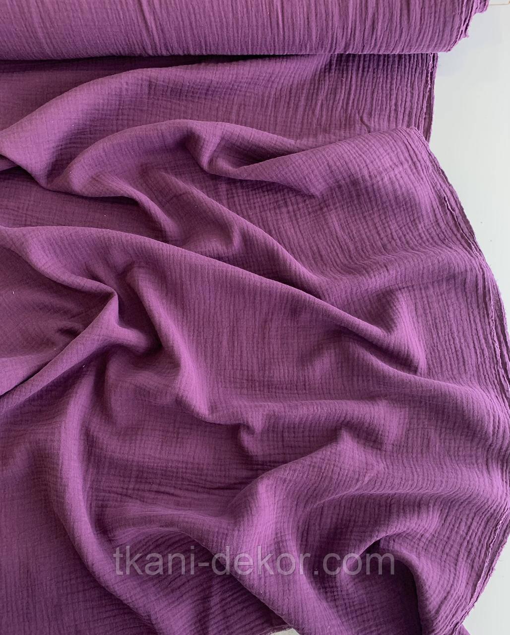 Муслин (хлопковая ткань) жатка темно-фиолетовый однотон (ширина 1,35 м) (80*135)