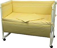 """Детский постельный набор в кроватку 120х60см 4 предмета желтый Веселый горошек ТМ """"Руно"""", фото 1"""
