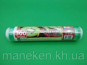 Стрейч-пленка пищевая  ПЕ 300м\29см 7мкр (зеленая) (1 рул)