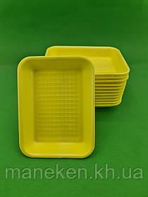 Підкладка з спіненого полістиролу 178*134*25) T-4-25 жовтий (300 шт)