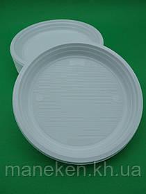 Одноразова тарілка для другої страви діаметр 220 мм Польща (100 шт)