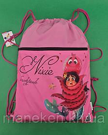 Рюкзак TM Profiplan Nixie octopus (1 шт)