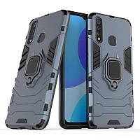 Чехол Ring Armor для Vivo Y19 / U3 / Z5i / Y5S Blue