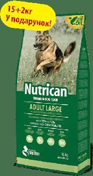 Сухой корм Nutrican Adult Large для собак крупных пород с курицей, 15 кг