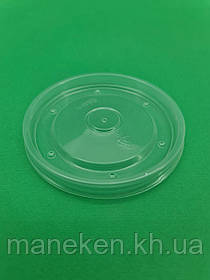 Крышка пластиковая для супника 250мл.350мл.480мл (8 OZ 12 OZ 16 OZ)Новый (25 шт)