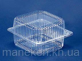 Контейнер пластиковий з відкидною кришкою V910 млл ПС-100 135*130*77 (50 шт)