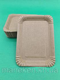Тарілка паперова прямокутна 210*150 мм Крафт 50шт (1 пач.)
