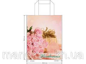 """Пакет ламинированный с петлевой ручкой маленький """"Роза и подарок"""" 1045 ДПА (50 шт)"""