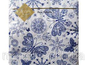 Салфетка для декора (ЗЗхЗЗ, 20шт) Luxy  Бабочки (119) (1 пач)