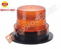 Маячок проблесковый,оранжевый,светодиодный EMR-10 LED,12-24 Вольт (мигалка) стационарное крепление EMIR Турция
