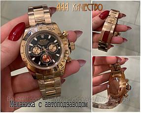 Часы мужские наручные  Rolex Cosmograph Daytona AAA Gold-Black-Rose / реплика ААА класса
