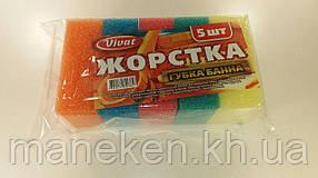 """Мочалка """"Жосткая"""" (а5)(Харьков) (6 шт)"""