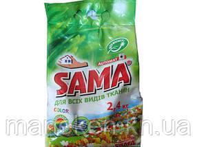 Стиральный порошок SAMA COLOR автомат 2400 без фосфатов  Весенняя свежесть  (1 шт)