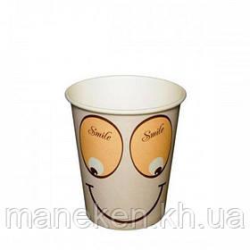 """Одноразові картонні стакани 175мл """"№01 Smile (FC) (50 шт)"""