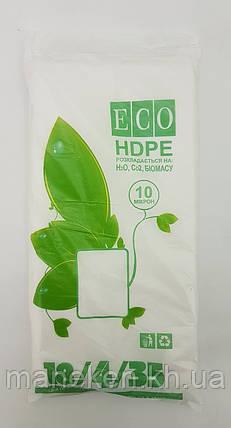 Фасувальний пакет №9 (26х35) Еко (800гр) (1 пач.), фото 2