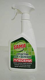 Сред. для удаления плесени САМА 500мл (1 шт)