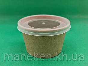 Супник крафтовый 250 мл (25 шт), фото 2