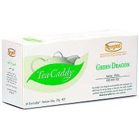 Чай зеленый ЗЕЛНЫЙ ДРАКОН Роннефельдт/ GREEN DRAGON Tea-Caddy® Ronnefeldt