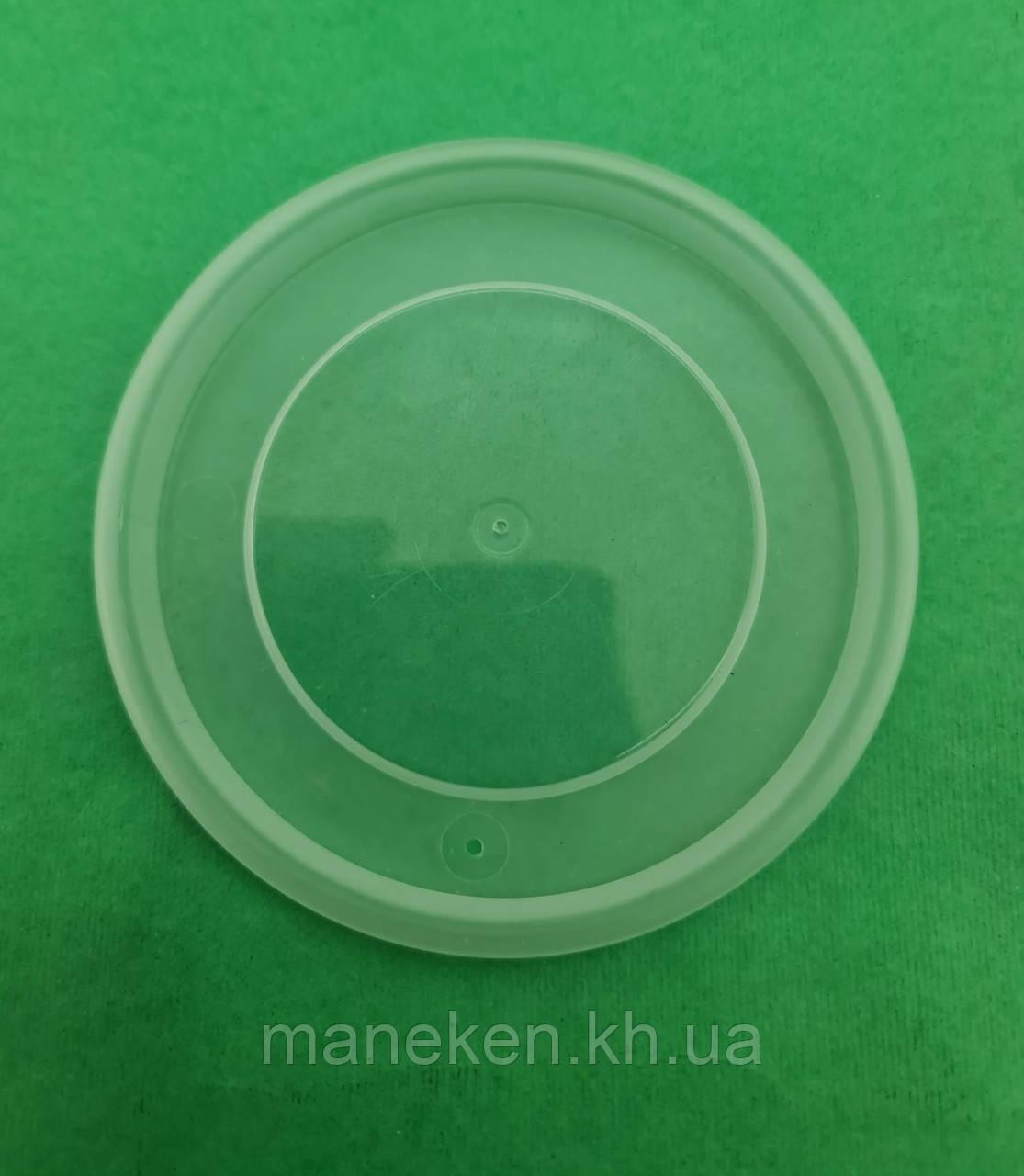 Крышка пластиковая для супника 250мл.350мл.480мл (50 шт)