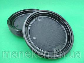 Тарілка одноразова пластикова 220 мл Чорна (50 шт)