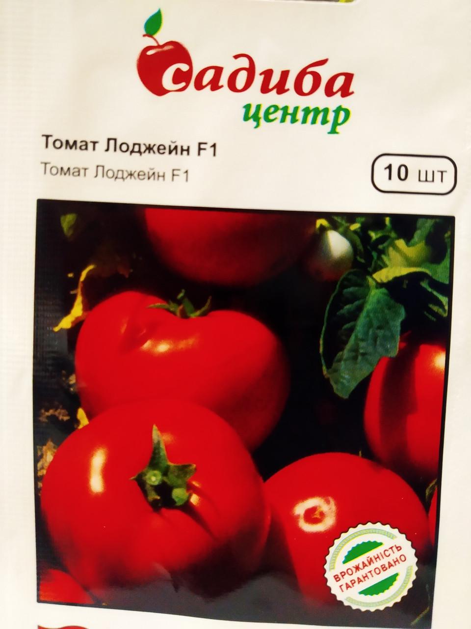 Семена среднераннего детерминантного гибрида жароустойчивый томат Лоджейн F1 10 семян Enza Zaden Голландия