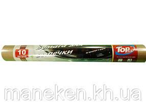 Папір для готування (10м\38см) (коричнева ) (Неповний метраж!) (1 рул)
