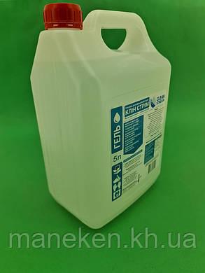 """Средство для дезинфекции рук """"CLEAN STREAM"""" ГЕЛЬ 5 литров (1 шт), фото 2"""