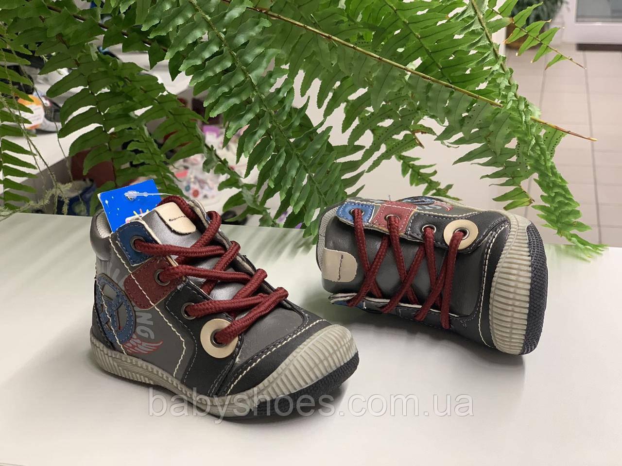Демисезонные ботинки для мальчика,Солнце. р.21,ДМ-1