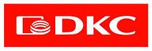 Система прокладки DKC