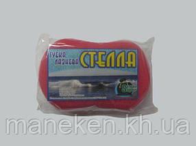 Mочалка поролоновая для тела Супер Торба ( Стелла) с массажным слоем (1 пач)
