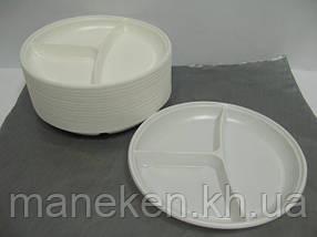 Тарілка одноразова пластикова з 3 поділками діаметр 205мм (100 шт)