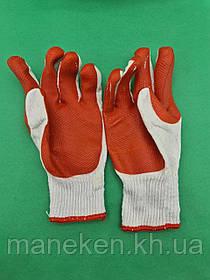 Господарські рукавички робочі Скляра (12 пар)