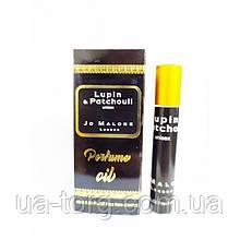 Масляные духи Jo Malone Lupin & Patchouli, унисекс