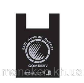 """Пакет 43х75 """"БМВ"""" Сomserv чорний (100 шт)"""