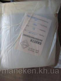 Пакет прозорий поліпропіленовий 10*15\25мк (1000 шт)