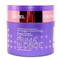 Маска серебристая для холодных оттенков блонд Estel Professional Prima Blonde Mask