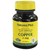 Медь 3 мг Natures Plus 90 таблеток (NTP3430)