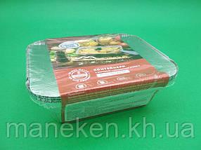 Алюмінієвий Контейнер для їжі 5шт з кришкою 430мл (SP24L&Lids/5 ) (1 пач.)