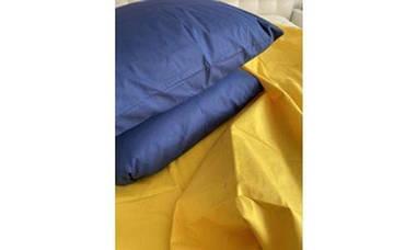 Синий+желтый