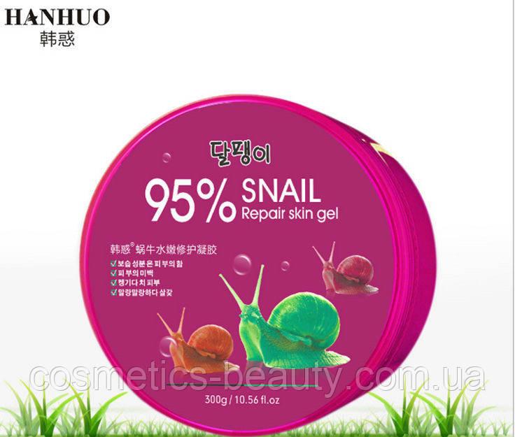 Увлажняющий, восстанавливающий улиточный гель HANHUO 95% Snail Moisture Soothing Gel, 300g