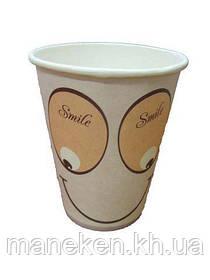"""Одноразові картонні стакани 350 мл """"№01 Smile (FC) (50 шт)"""