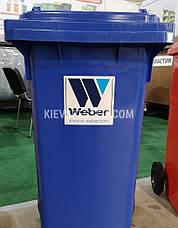 Євроконтейнер пластиковий, Weber V-240 л, синій, фото 2